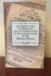 The Codification of Jewish Law: