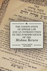 The Codification of Jewish Law